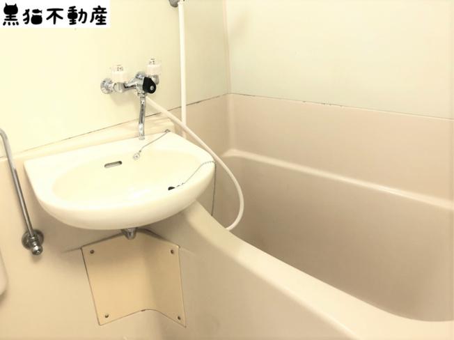 【浴室】ユングハイツ