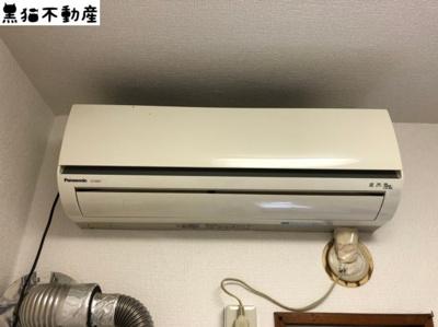 【設備】ユングハイツ