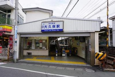 【周辺】YKマンション