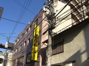 セントラル本八幡ビルの画像