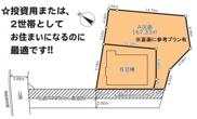 ★仲介手数料無料★横浜市保土ケ谷区鎌谷町の売地の画像