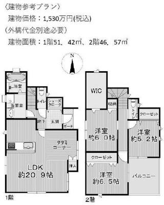 【土地図+建物プラン例】池田市空港1丁目 土地 3号地