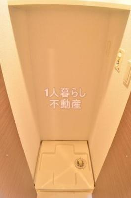 洗濯機置場です