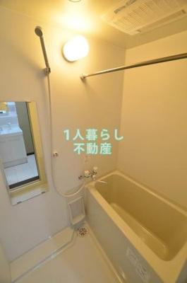 浴室乾燥機がついているお部屋です。