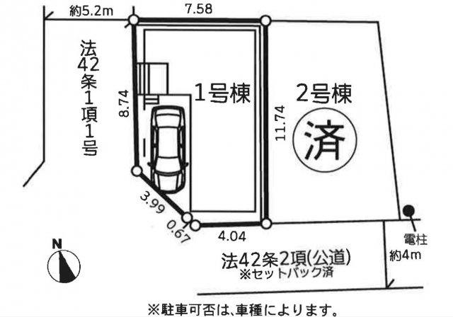 【区画図】新築 茅ヶ崎市室田1丁目 1号棟