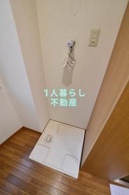 室内洗濯機置き場あります