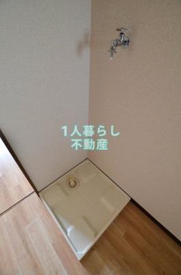 室内洗濯機置き場完備です。