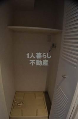 室内洗濯機置き場完備。