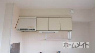 【キッチン】フレーバーフラッツ