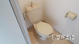 【トイレ】フレーバーフラッツ