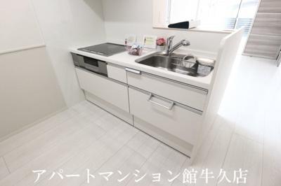 【キッチン】ユーミー