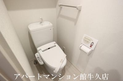 【トイレ】ユーミー