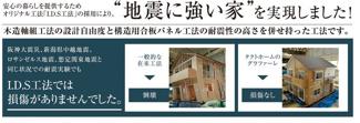 【その他】WIC 玄関物入 新築戸建 西水元1丁目 全3区画 3号棟