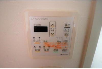 ◇浴室乾燥機付きですので、雨の日でも安心して洗濯ができます!