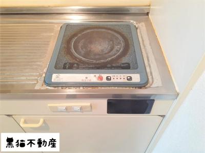 【設備】シャトー村瀬II