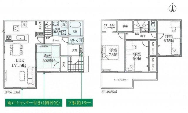 富岡市下高瀬20-1期 1号棟/LIGNAGE
