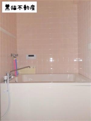 【浴室】第一下林ビル