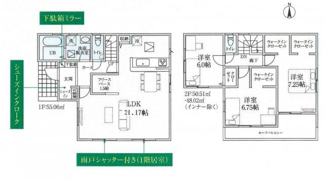 富岡市下高瀬20-1期 5号棟/LIGNAGE