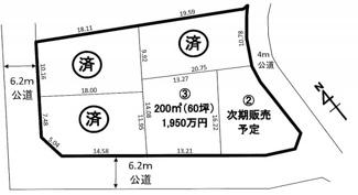 【土地図】川越市小ケ谷 建築条件なし売地 診療所・店舗用地 302坪