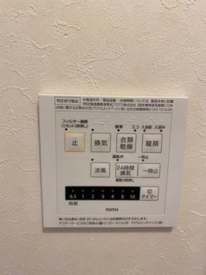 【設備】マンションK2