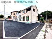 新築 前橋市総社町桜が丘AO2-1 の画像
