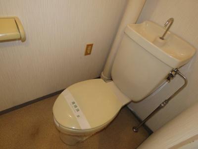 【トイレ】アーバンハイツ的場