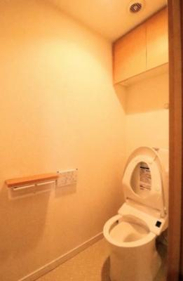 国分寺パークホームズのトイレです。