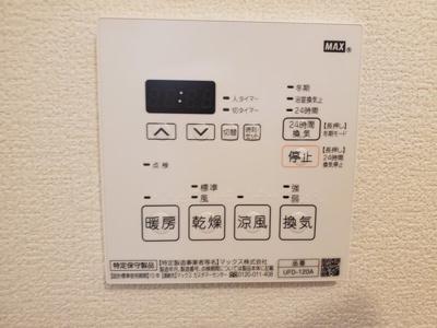 【設備】スカイヴィレッヂ1