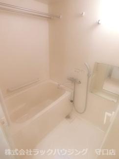【浴室】レジディア城北公園通