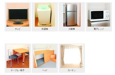 代表的な家具家電