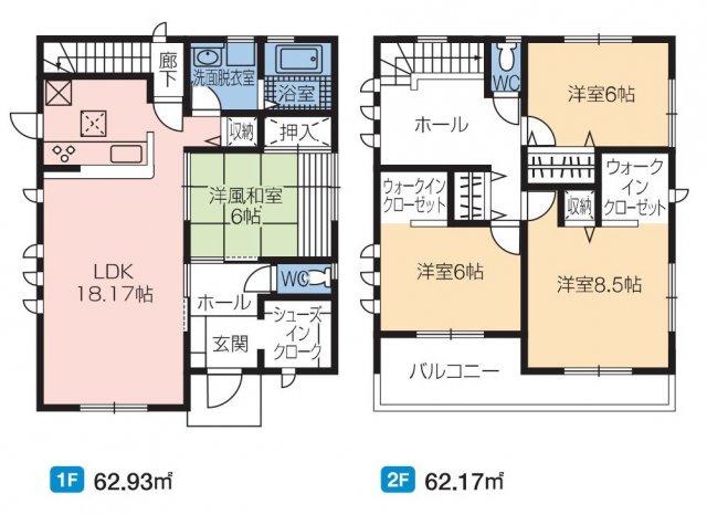 【区画図】第1渋川市石原 1号棟/新築住宅