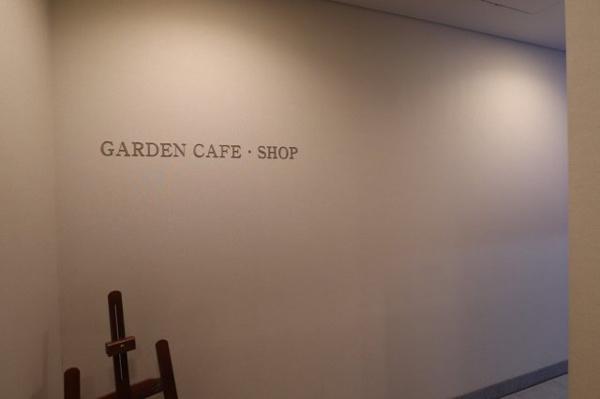 ガーデンカフェ。売店やドリンクサービスがございます。