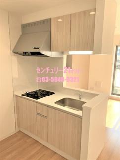 【キッチン】ゾンターク富士見台(フジミダイ)