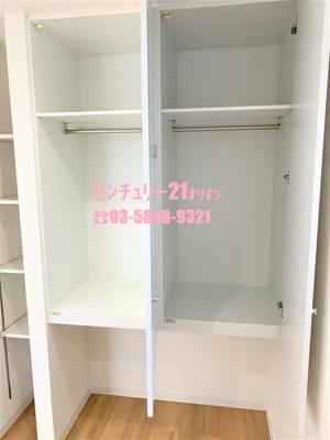 【収納】ゾンターク富士見台(フジミダイ)