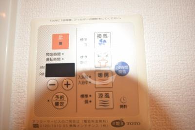 クレアートアドバンス大阪城南 浴室乾燥機