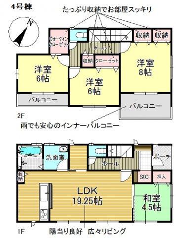 区画図:三郷新築ナビで検索