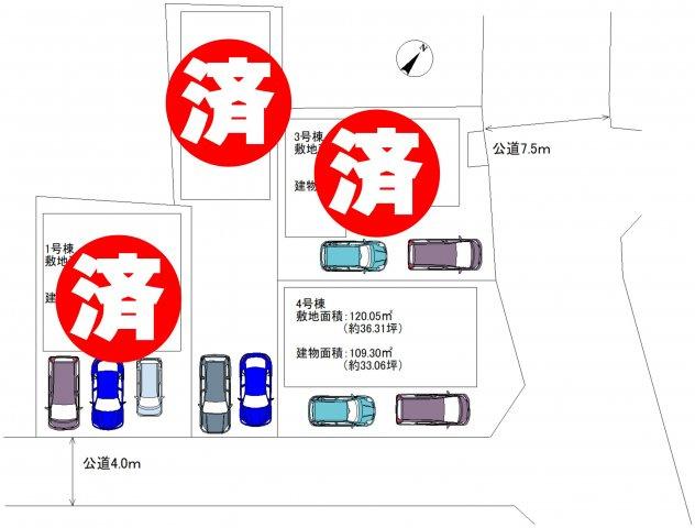 前面道路含む現地写真です:三郷新築ナビで検索