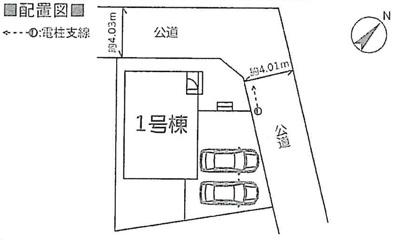 【区画図】牛久市田宮第6 新築戸建