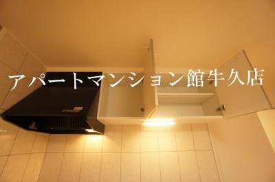 【収納】ココペリ