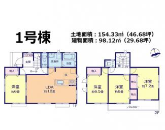 【区画図】御殿場市上町 新築戸建 全3棟 (1号棟)