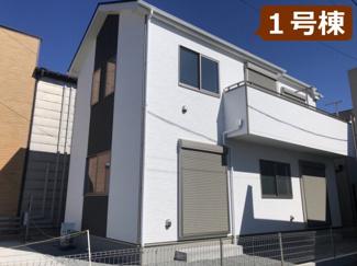【外観パース】御殿場市上町 新築戸建 全3棟 (1号棟)