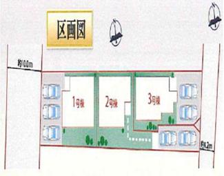 【区画図】御殿場市上町 新築戸建 全3棟 (2号棟)