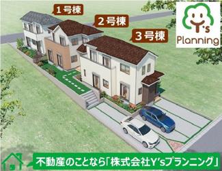 【外観パース】御殿場市上町 新築戸建 全3棟 (3号棟)