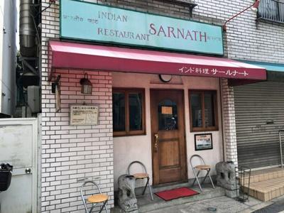 【周辺】スカイグランデ船橋宮本