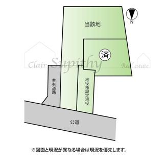 【区画図】売地 柳島海岸 建築条件無し!