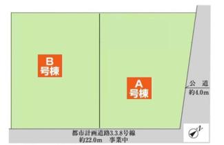 【区画図】東村山市久米川町4丁目 全2棟 A号棟