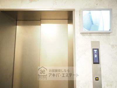 【その他共用部分】SHOKEN Residence南千住
