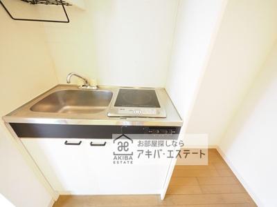 【キッチン】東林ビル