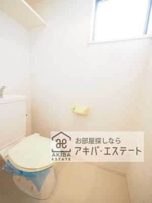 【トイレ】東林ビル
