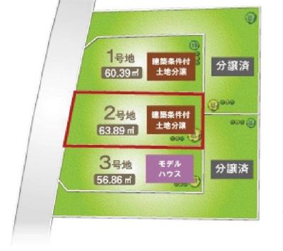 【土地図+建物プラン例】鶴見区浜4丁目 売土地